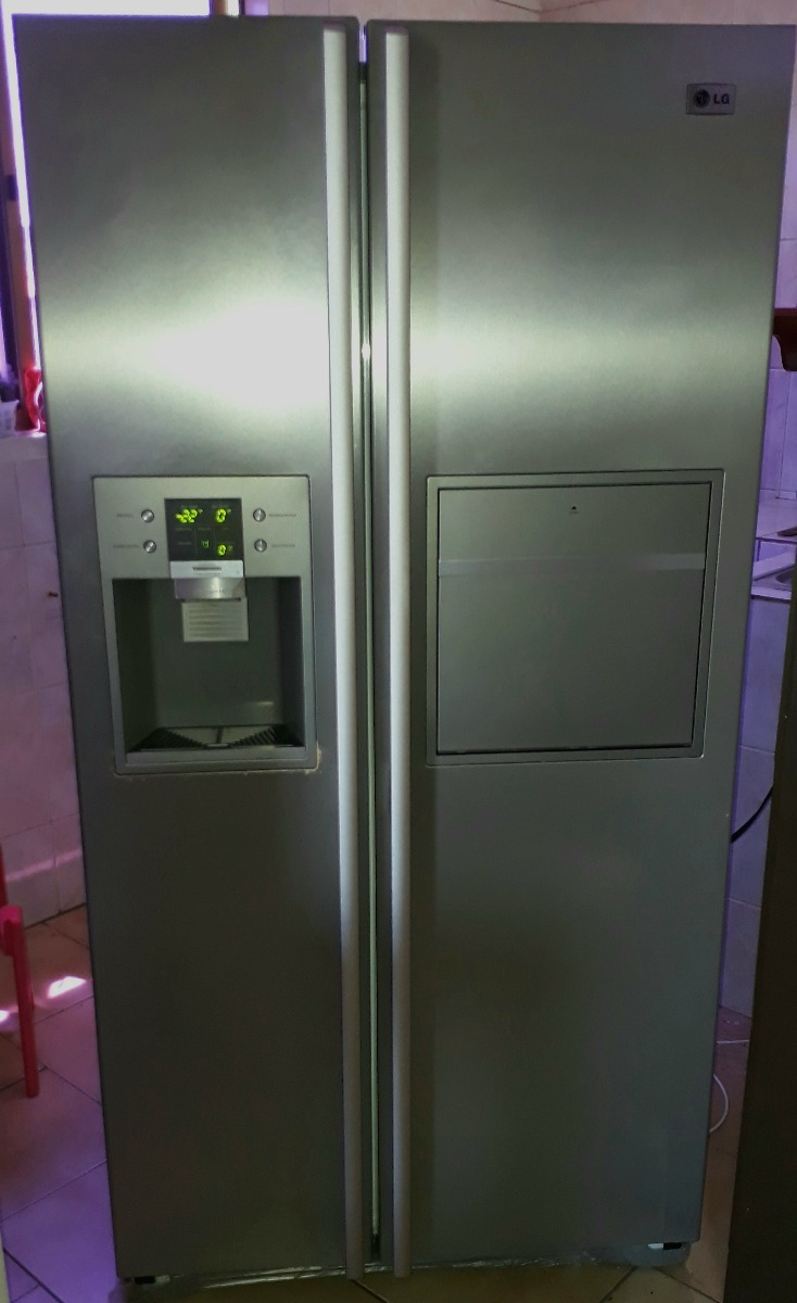 Nevera lg 2 puertas con dosificador de agua y hielo bs 9 80 en mercado libre - Nevera doble puerta ...