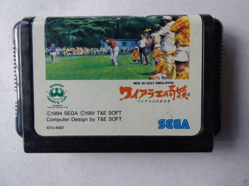 new 3d golf simulation sega megadrive japon zonagamz
