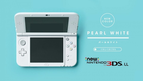 new nintendo 3ds xl blanco perla + cargador + estuche