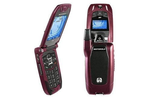 nextel iden i880 usado lila video cam mp3 legal usado 5p