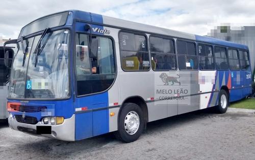 ônibus urbano marcopolo viale u - 07/07 - 38 lugares