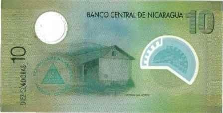 nicaragua 10 cordobas 12 sep 2007 p201b plastico
