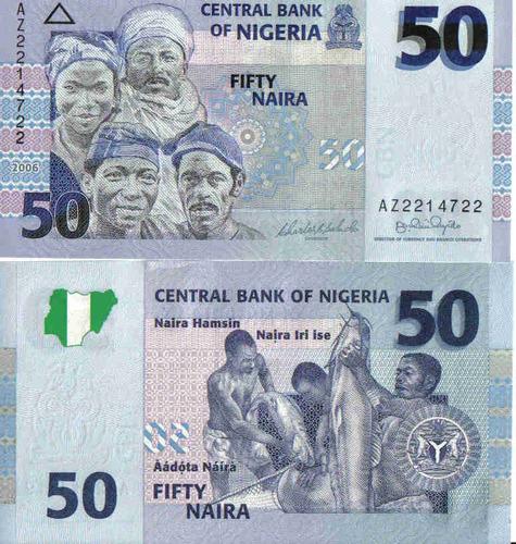 nigeria, 50 naira 2006 p35