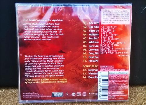 nightwish wishmaster [shm-cd]