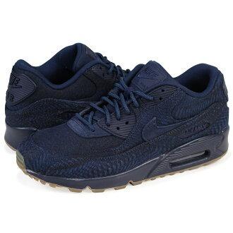new style 9c31d 348d4 Nike Air Max 90 Jacquard Premium 918388-400 - R$ 550,00 em ...