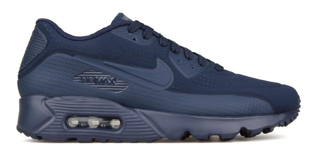 Nike Air Max 1 Ultra Moire Grey