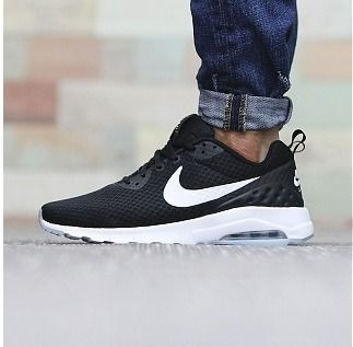 nike air max motion lw 833260 010