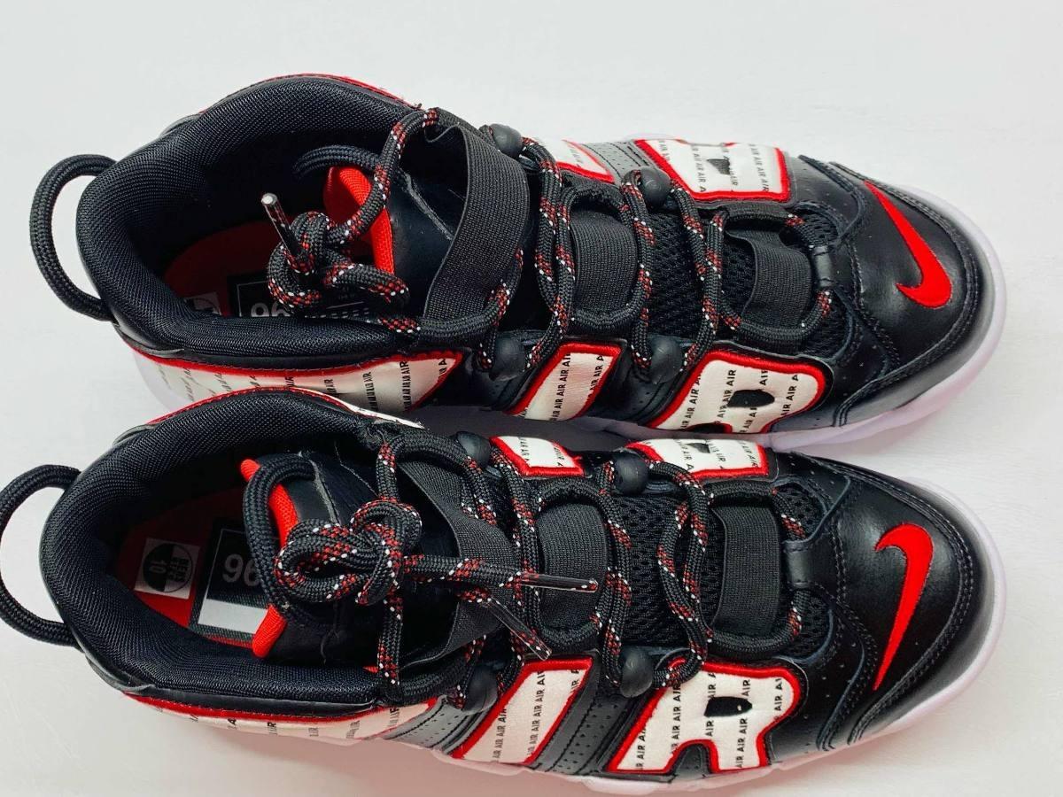 módulo Aclarar lema  Nike Air More Uptempo 96 Pippen Chicago 28 Mex Pinstripe ...