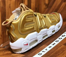 differently d257a f77b5 Nike Air More Uptempo Supreme Gold Pippen