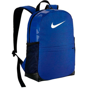 Nike 480 Uni Envio Mochila Gratis Rey Ba5473 MGpUzLqSV