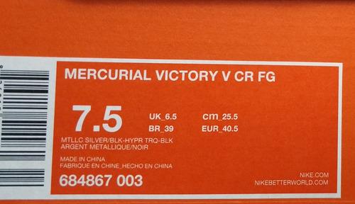 nike victory v  cr7  silverware