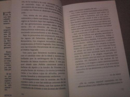 niko kazantzakis lirio y serpiente,1988, ed. lohlé 93p chile