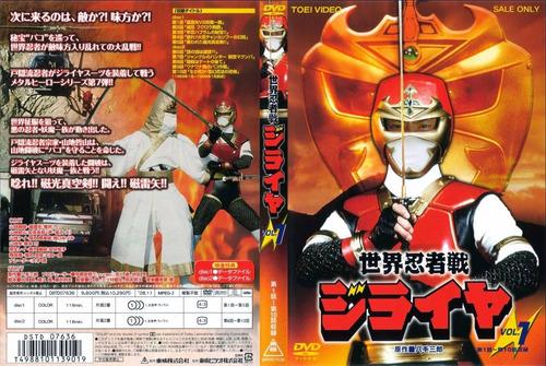 ninja jiraya completo dublado