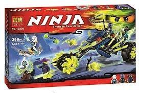 ninjago, 70730 chain cycle emboscada moto,marca bela