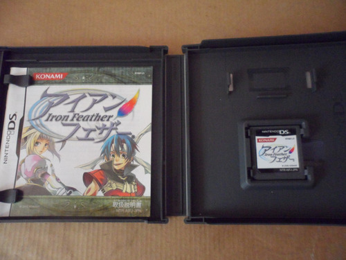nintendo ds iron feather videogame japones anime rpg juego