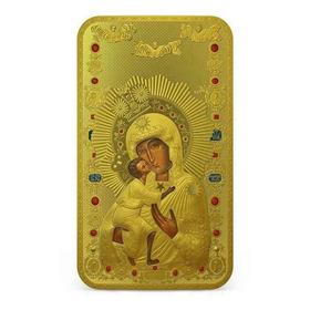 Niue 2$ Dollars 2013 Santuário Ortodoxo Feodorovskaya Gold