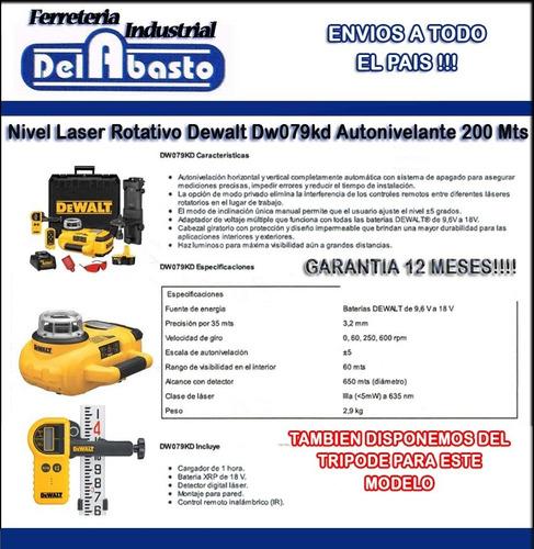 nivel laser rotativo autonivelante dewalt 200mts dw079kd