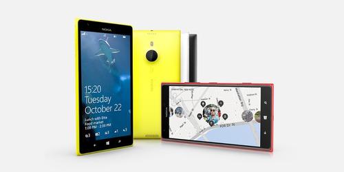 nokia lumia 1520 16gb quad core 2.2 6 pulg entrega inmediata