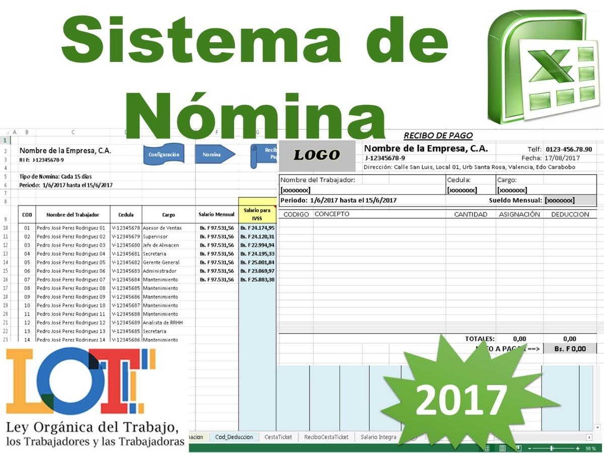 nomina excel recibo de pago obsequio 2017 lottt bs 0 12 en
