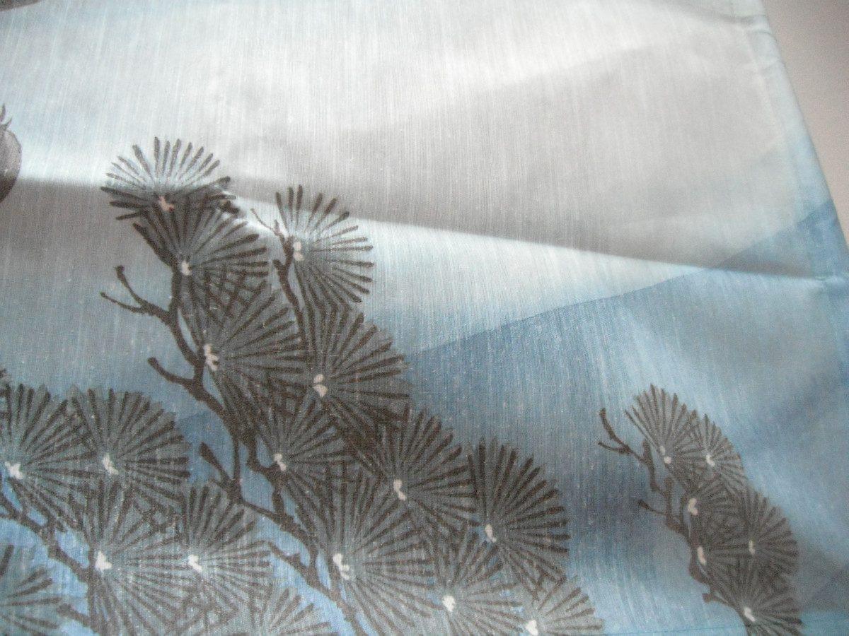 Noren cortina japonesa tradicional peces koi carpas for Carpa koi costo