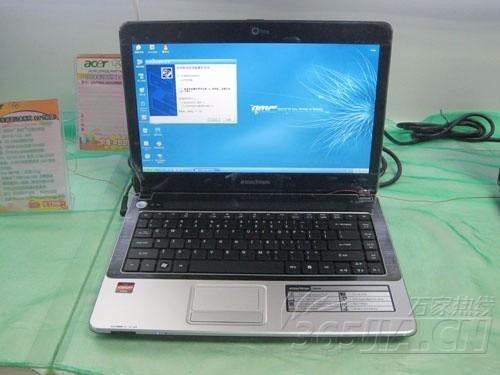 notebook acer emachine d640  en desarme