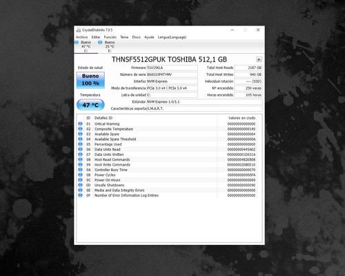 notebook asus rog core i7 16gb ram-512 m.2+1t dd 17 impecab