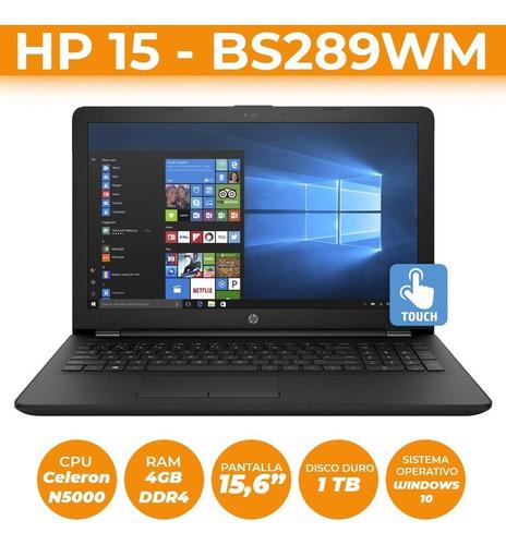 notebook hp 15 intel 4ram disco 1tb n5000 celtronic paysandú