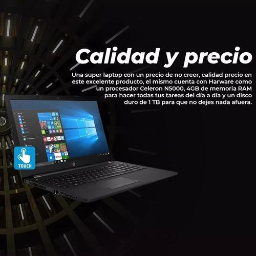 notebook hp intel  touch 15  4 ram atencion  1 tb de disco