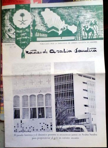 noticias de arabia saudita - embajada madrid 15 mayo 1967 8p