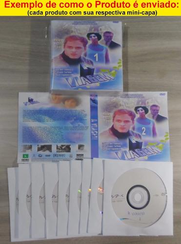 novela baila comigo - 58 dvds