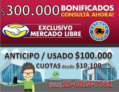 nueva fiat strada  0km 2020 anticipo $300.000 o tu usado  r-