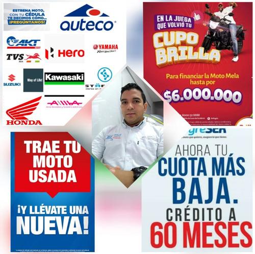 nueva tvs apache rtr 160 4v 2022