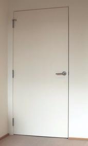 Nuevas Puertas Interiores Melamina Blanca Lisa Economicas