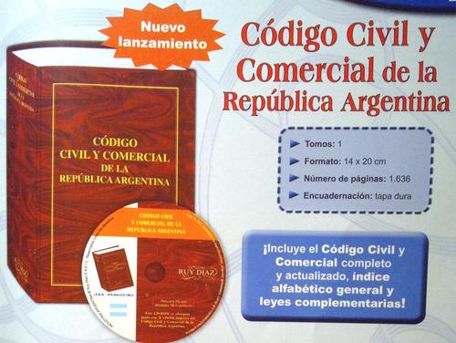 nuevo código civil y comercial con cd