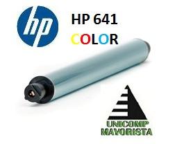 **nuevo** drum hp c9720a/c9721a/c9722a/c9723a color