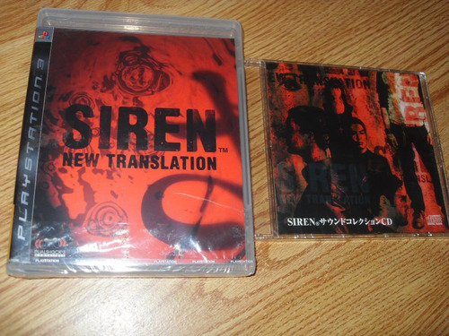 nuevo sellado d fabrica siren new translation con soundtrack