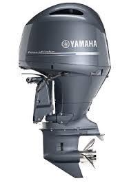 nuevo yamaha 115 hp 4 tiempos pantalla color /tactil  digita