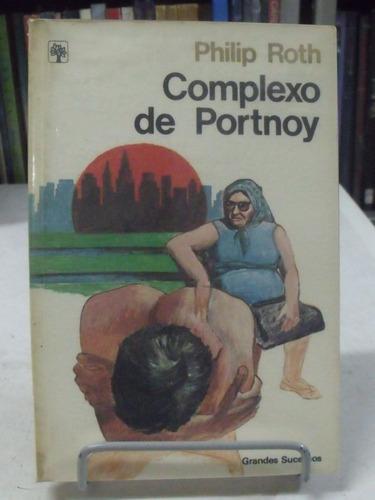 o complexo de portnoy - philip roth