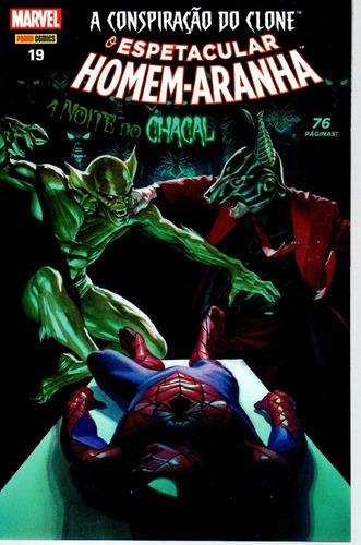 o espetacular homem-aranha 19 3ª serie - bonellihq cx322 f18