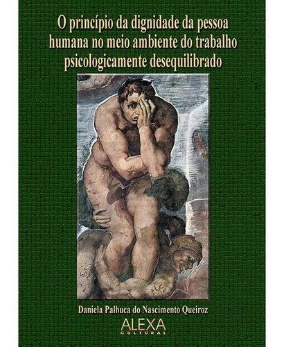 o princípio da dignidade da pessoa humana