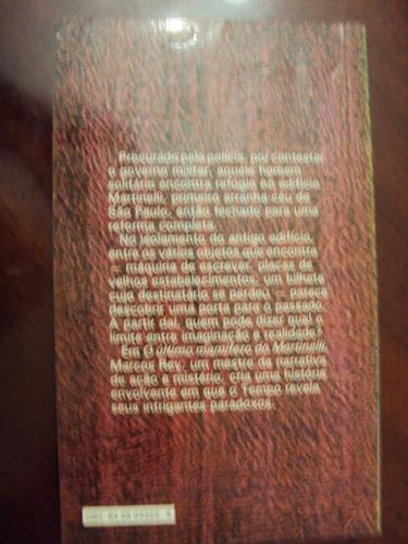 o último mamífero do martinelli - autografado pelo autor