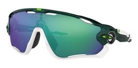 comprar popular d4c4c fad85 Zonazero Oakley Lentes Ciclismo Jawbreaker Cavendish Edition