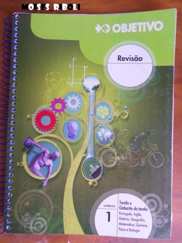 objetivo revisão caderno exercícios 1 edição 2012 d5