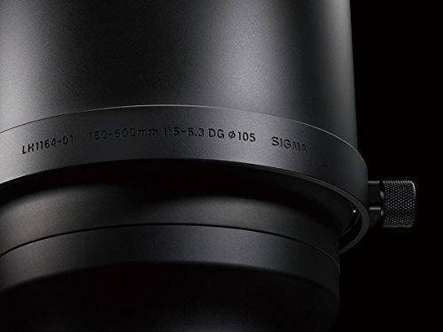 objetivos sigma 150600mm 563 sports dg os hsm para canon