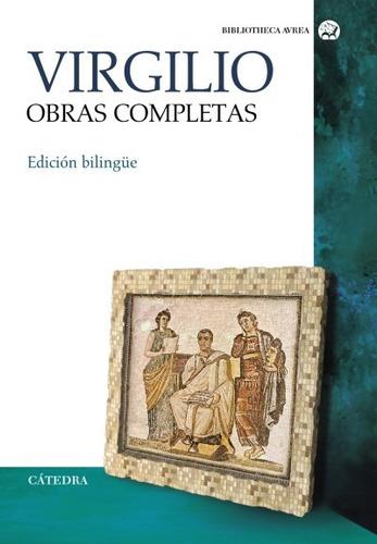 obras completas(libro griega y romana)