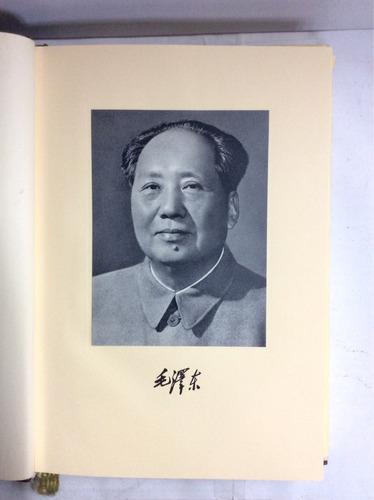 obras escogidas de mao tse-tung (6 tomos)