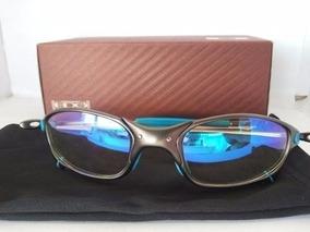 79e5b484d Oculos Estilo Funkeiro Juliet - Óculos De Sol no Mercado Livre Brasil