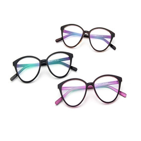 2b0379a7891e5 Armação Óculos De Grau Oncinha Ou Preto Ou Rajado