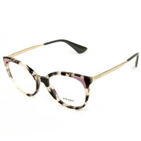 d54850d77 Oculos Prada Ps 54is Grau no Mercado Livre Brasil