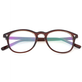 81ccfa037516a Oculos De Grau Femininos Modernos - Óculos Marrom escuro no Mercado ...